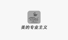 杭州手机app开发