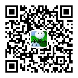 扫描关注金帮手软件微信公众账号